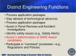 district engineering functions8