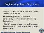 engineering team objectives