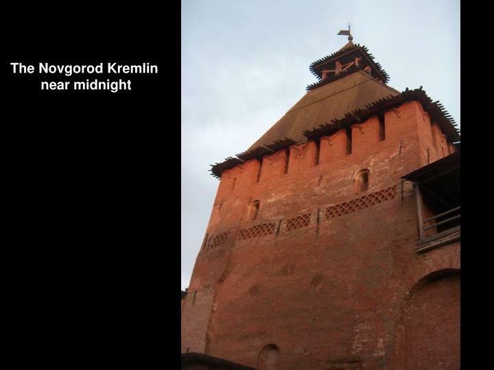 The Novgorod Kremlin