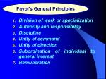 fayol s general principles