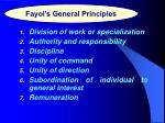 fayol s general principles