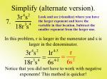 simplify alternate version