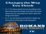 changes the way you think