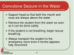 convulsive seizure in the water