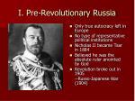 i pre revolutionary russia