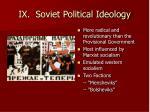 ix soviet political ideology