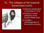 vi the collapse of the imperial government cont
