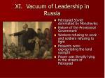 xi vacuum of leadership in russia