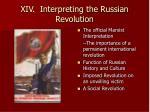 xiv interpreting the russian revolution