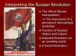 interpreting the russian revolution