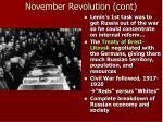 november revolution cont22