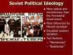 soviet political ideology