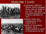 world war i cont