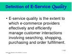 definition of e service quality