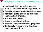 designing a customer oriented organization