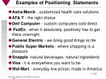 examples of positioning statements