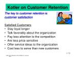 kotler on customer retention