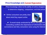 price knowledge and customer expectations