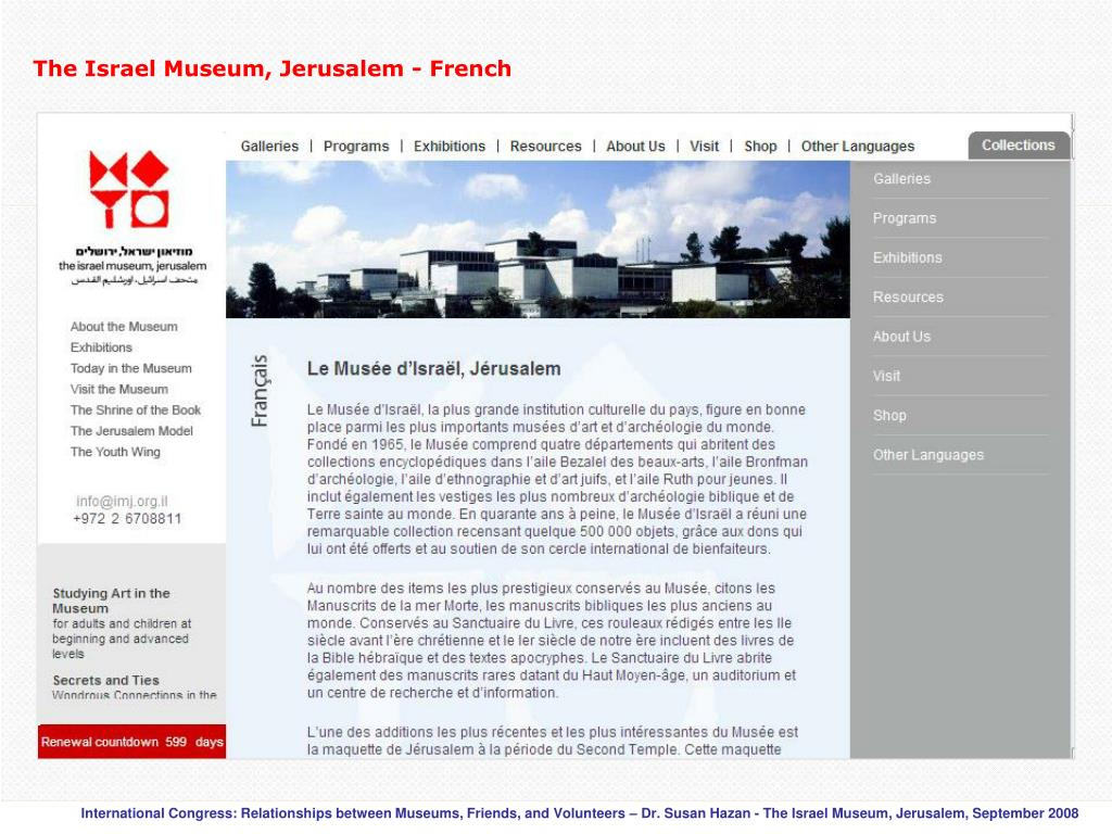 The Israel Museum, Jerusalem - French