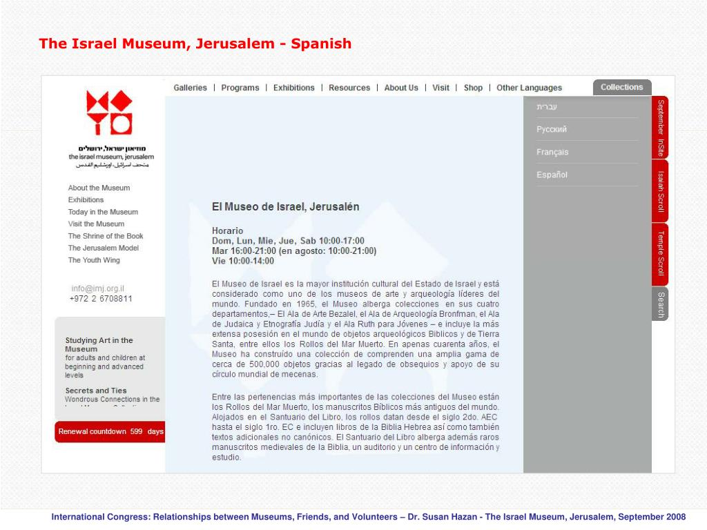 The Israel Museum, Jerusalem - Spanish