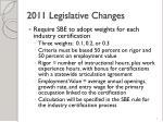 2011 legislative changes4