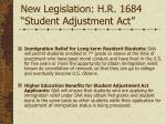 new legislation h r 1684 student adjustment act