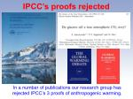 ipcc s proofs rejected