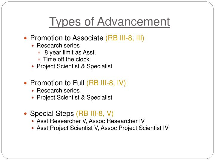 Types of Advancement