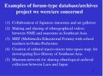 examples of forum type database archives project we were are concerned