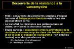 d couverte de la r sistance la vancomycine