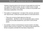 russell s provisional solution