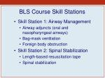 bls course skill stations