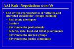 aai rule negotiations cont d