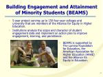 building engagement and attainment of minority students beams