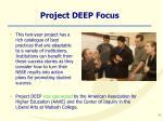 project deep focus