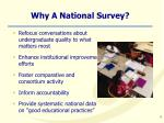 why a national survey