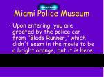 miami police museum7