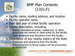 bmp plan contents 1331 f