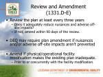 review and amendment 1331 d e