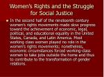 women s rights and the struggle for social justice