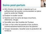 soins post partum