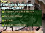 day 2 fernbank museum imax theatre