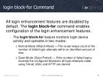 login block for command