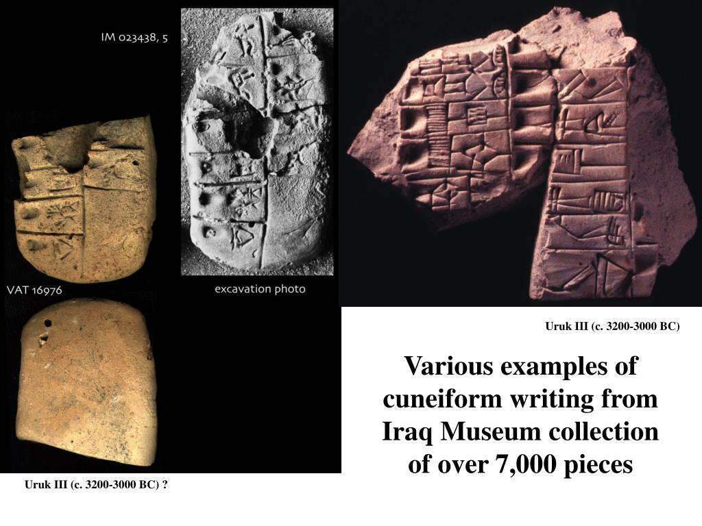 Uruk III (c. 3200-3000 BC)