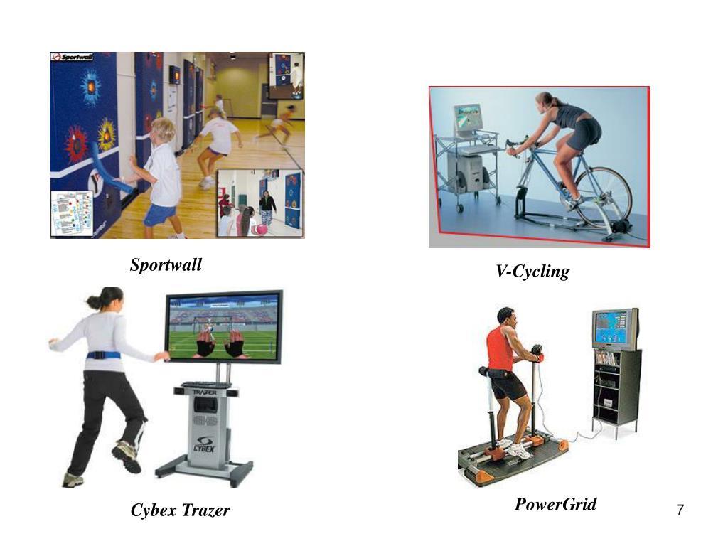 Sportwall