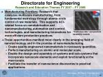 directorate for engineering research and education themes fy 2007 fy 200846