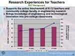 research experiences for teachers ret background