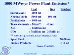 1000 mwe yr power plant emission