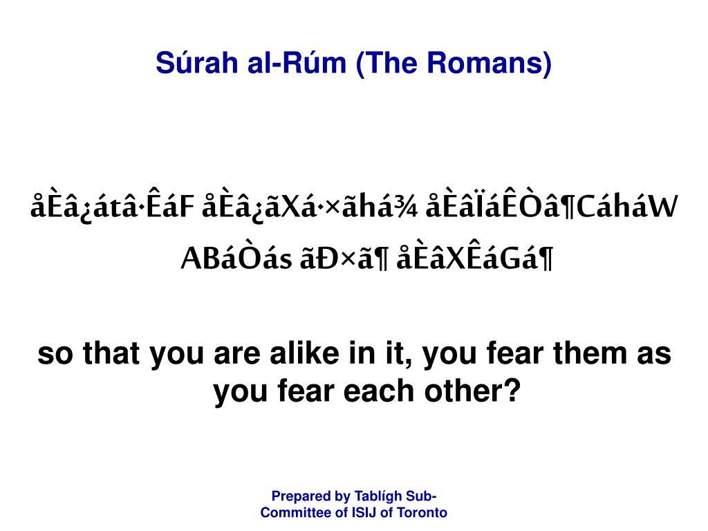 Súrah al-Rúm (The Romans)