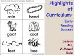 highlights of curriculum early reading success lesson 40 2 vowel rule41